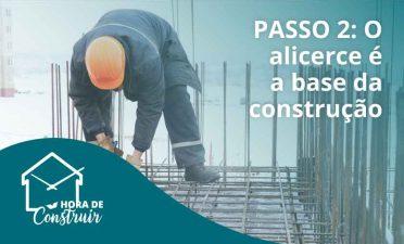 A infraestrutura é a garantia de segurança e qualidade